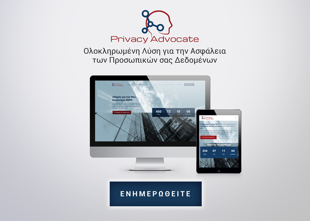 banner privacy